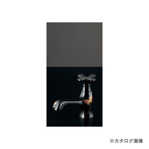 カクダイ KAKUDAI 立水栓 716-843-13