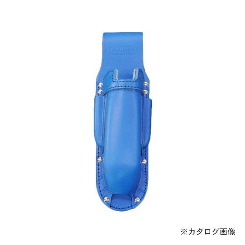ニックス KNICKS KBL-111JOC 折畳式充電ドライバーホルダー ブルー