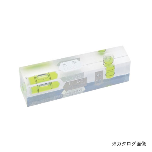 KOD アカツキ製作所 [5セット] ポケット勾配計 SP-75 003026