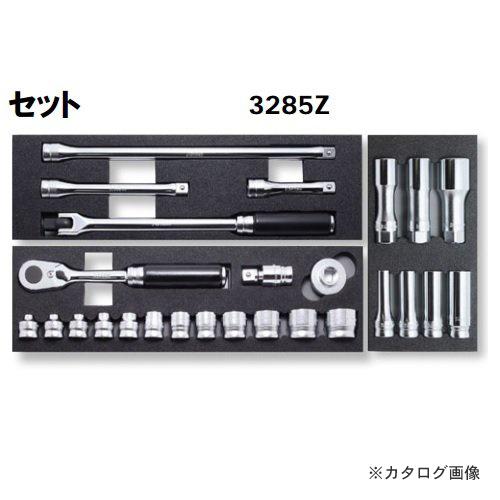 """コーケン Ko-ken Z-EAL 3/8""""(9.5mm)ラチェットセット 3285Z"""