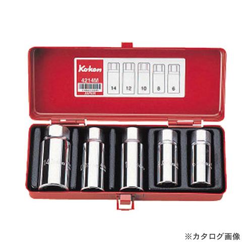 コーケン ko-ken 4214M 5ヶ組 4100M スタッドボルト抜きメタルケースセット