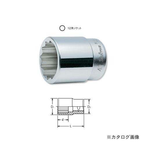 人気の春夏 ko-ken 8405A-2.7/8inch コーケン 1(25.4mm) 12角ソケット(インチサイズ):工具屋「まいど!」-DIY・工具