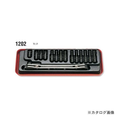 コーケン ko-ken 1202 15ヶ組 ラチェットスパナメタルケースセット