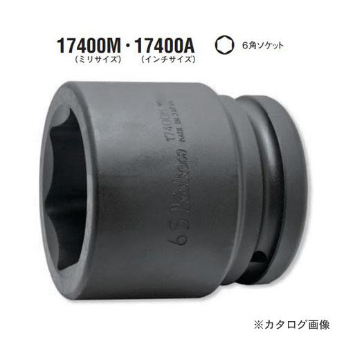 【感謝価格】 6角インパクトソケット コーケン インチサイズ:工具屋「まいど!」 17400A-2.7/16inch 1-1/2(38.1mm) ko-ken-DIY・工具