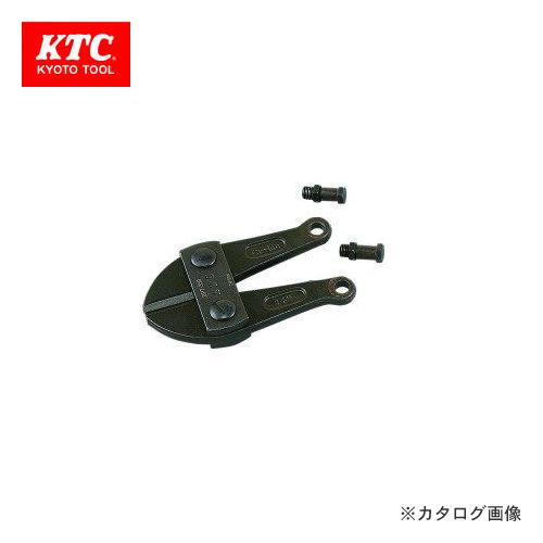 KTC ボルトクリッパ替刃 BP7-900-K
