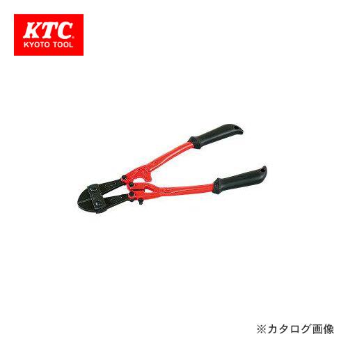 KTC ボルトクリッパ BP7-900