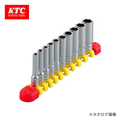KTC 6.3sq.ディープソケットセット 10コ組 TB2L10E