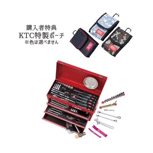 【SK SALE 2019】 KTC 工具セット(チェストタイプ) レッド SK59419X