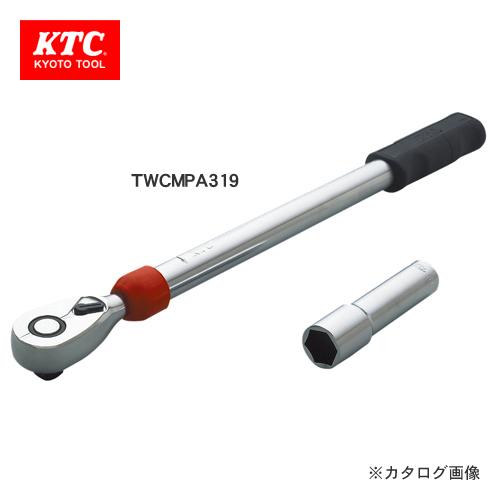 KTC 12.7sq.ホイールナット専用トルクレンチセット TWCMPA319