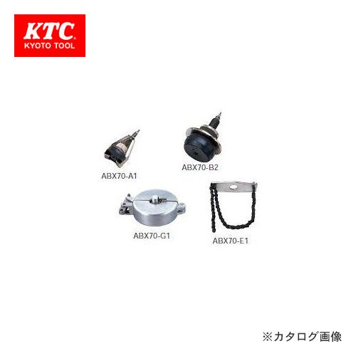 KTC ブレーキブリーダー トヨタ車用 ATBX70T