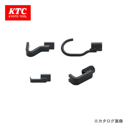 KTC スライドハンマプラー 板金フックセット(4コ組) ATUD304