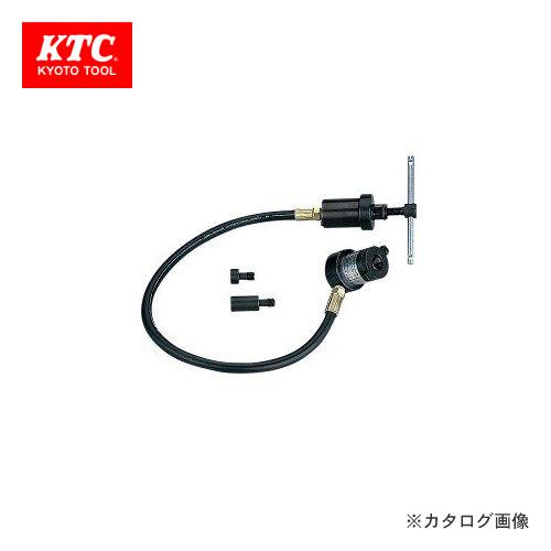 KTC クランクプーリープラー (油圧タイプ) CPU13