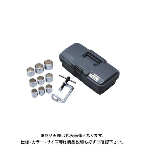 KTC ボールジョイントブーツインサーターセット ATS4110