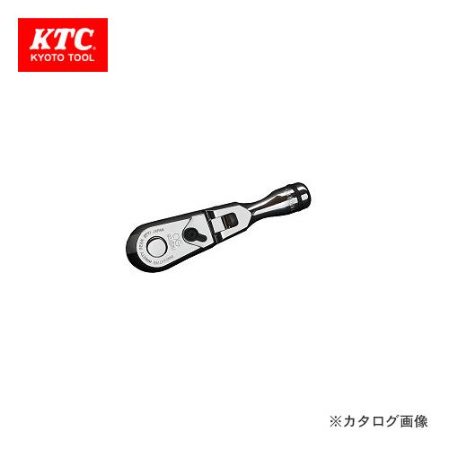 ネプロス KTC 9.5sq.ショートフレックスラチェットハンドル NBR390FS