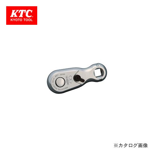 ネプロス KTC 9.5sq.スタッビラチェットハンドル NBR390H