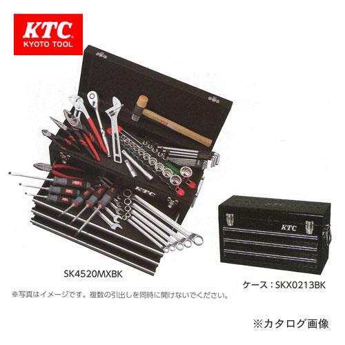 KTC 工具セット (チェストタイプ:一般機械整備向) SK4520MXBK