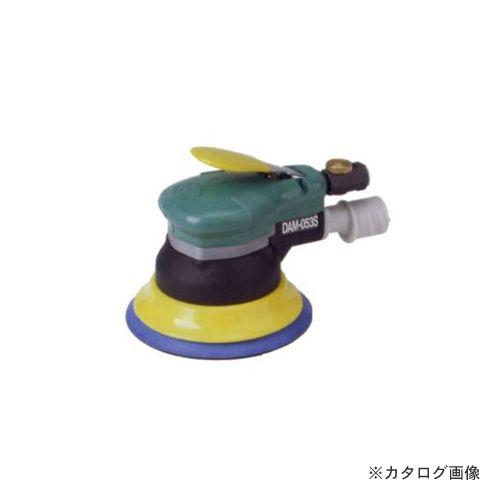 空研 デュアルアクションサンダーパーム型 吸塵式(本体のみ)(マジックペーパー仕様) DAM-053S(8010532HB)