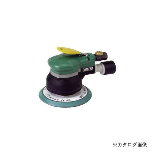 空研 デュアルアクションサンダーパーム型 非吸塵式(本体のみ)(マジックペーパー仕様) DAM-05A(80105A1HB)