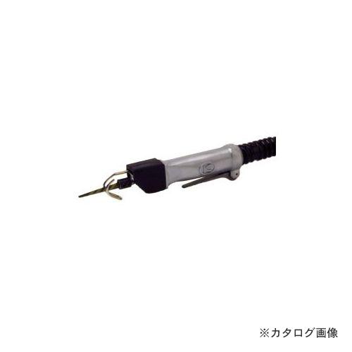 空研 エアーソー(本体のみ) KS-22(42022H)