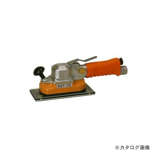 人気激安 空研 ストレートサンダー 本体のみ (マジックペーパー仕様) KST-7S(29702HB), ALLURE c711ab75