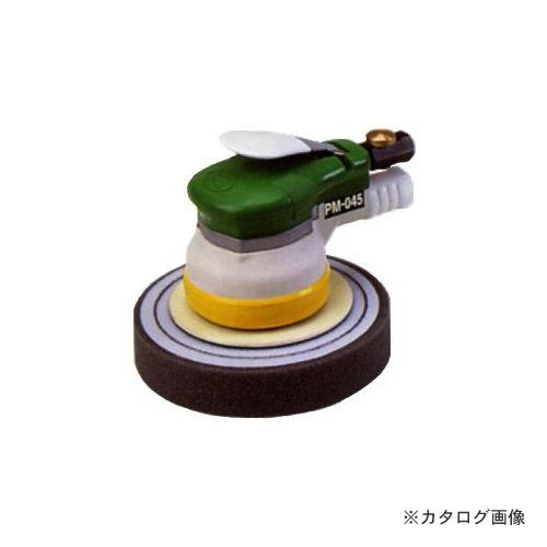 空研 ワックスポリッシャー(セット) PM-045(8060551S)