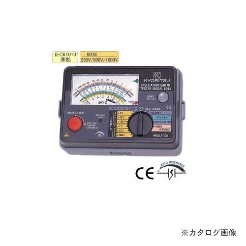 共立電気計器 KYORITSU キューメグアース アナログ式絶縁・接地抵抗計 6018