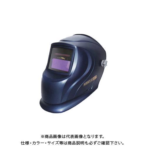 マイト工業 HAYATE2(ヘルメット型)遮光面 HAYATE2HYT-H