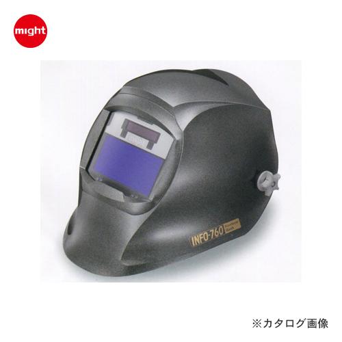マイト工業 INFO-760(ヘルメット型)遮光面 INFO-760-H