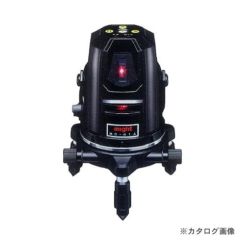 【受光器・ケース付】マイト工業 レーザー墨出し器 MG-41A 【発売記念特価】 【スプリングセール】