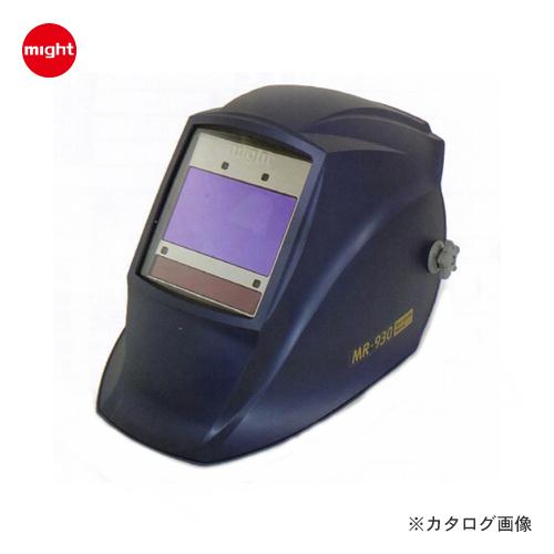 マイト工業 MR-930(ヘルメット型)遮光面 MR-930-H