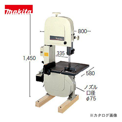 【運賃見積り】【直送品】マキタ Makita バンドソー 2116NA