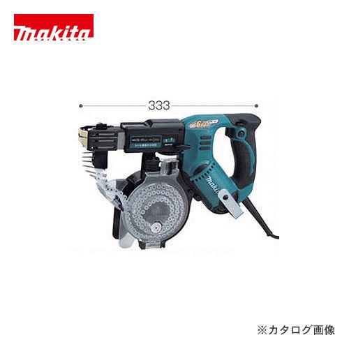 マキタ Makita オートパック スクリュードライバ 6841R