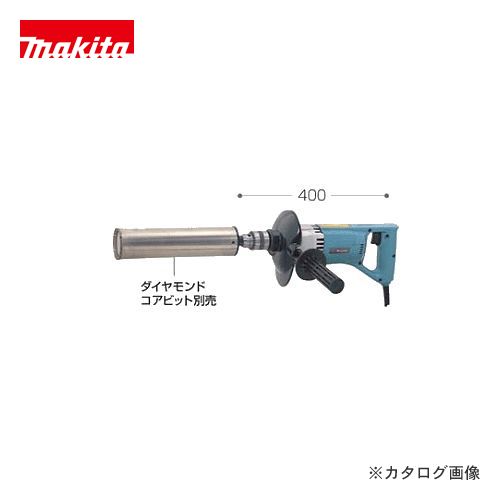マキタ Makita ダイヤコア振動ドリル 8406