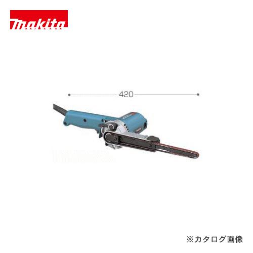 マキタ Makita ベルトサンダ 9032