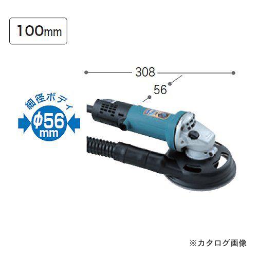 マキタ Makita 集じんカバー付ディアスクサンダ 9533BSK
