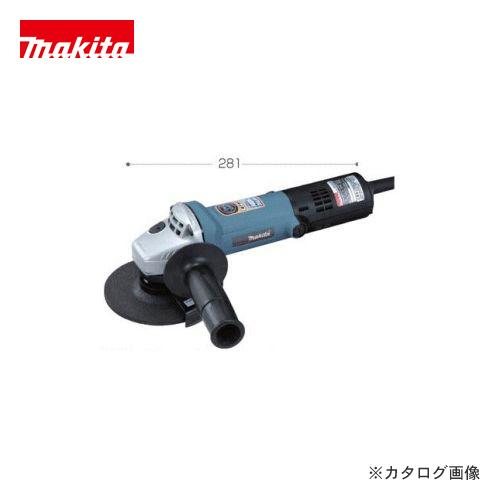 マキタ Makita 電子ディスクグラインダ 100mm 9533CB