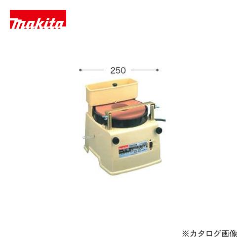 マキタ Makita 刃物研磨機 9820