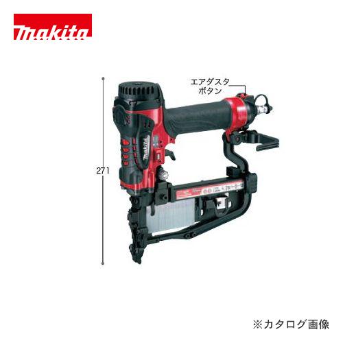 マキタ Makita 高圧フロアタッカ(ステープル長さ50mm ) AT450HA