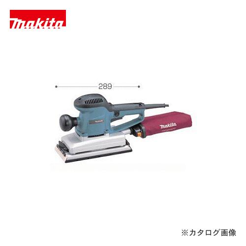 マキタ Makita 仕上げサンダ B04900V