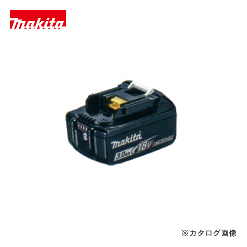マキタ Makita 18V 3.0Ah リチウムイオンバッテリー BL1830B A-60442