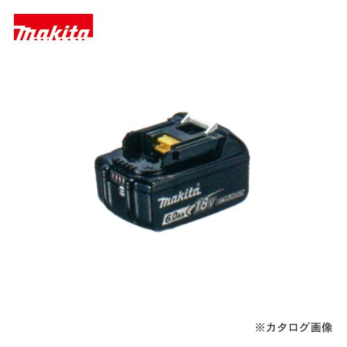 マキタ Makita 18V 6.0Ah リチウムイオンバッテリー BL1860B A-60464
