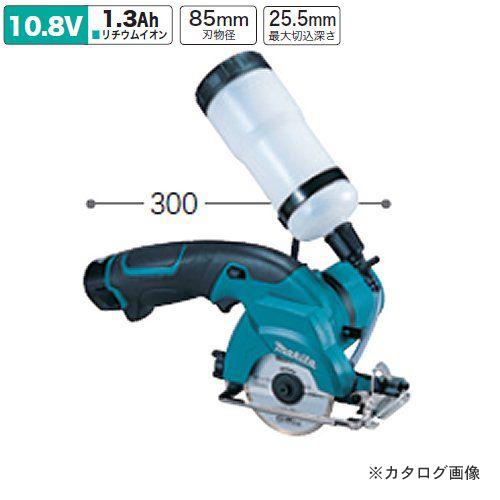 マキタ Makita 85mm 充電式カッタ バッテリ充電付 CC300DW