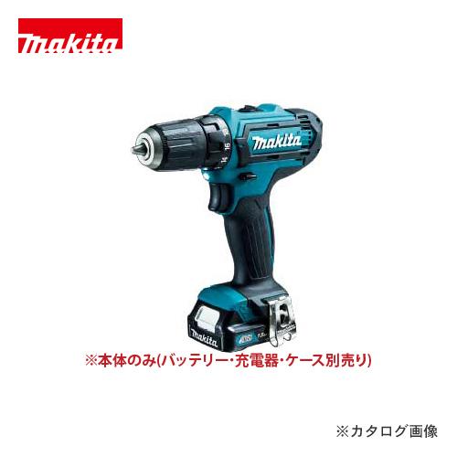 マキタ Makita 充電式ドライバドリル 10.8V 本体のみ DF331DZ