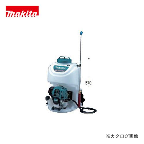 マキタ Makita エンジン噴霧器 15L EF1551RH