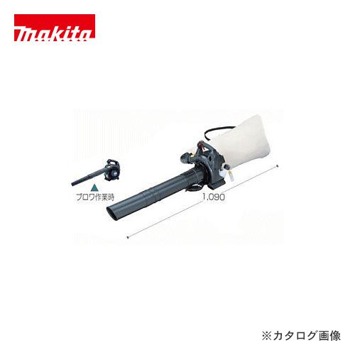 マキタ Makita エンジンブロワ/集じん機 EUB4250