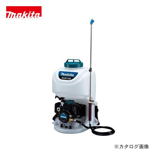激安正規  Makita マキタ タンク容量15L エンジン噴霧機 EUS150:工具屋「まいど!」 (2ストローク・背負式)-DIY・工具