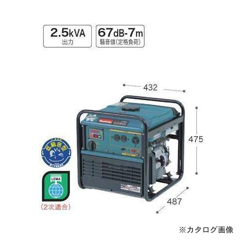 【運賃見積り】【直送品】マキタ Makita インバータ発電機 G250I