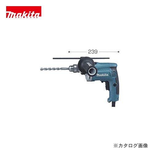 マキタ Makita 振動ドリル HP1230