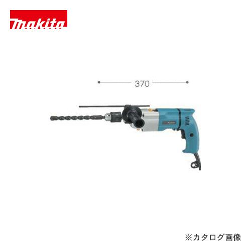 マキタ Makita 振動ドリル HP2032