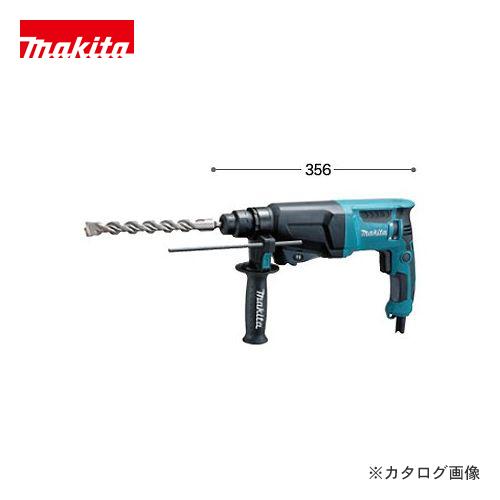 マキタ Makita ハンマドリル(SDSプラスシャンク) HR2300
